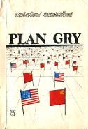 Zbigniew Brzeziński Plan gry Game plan USA ZSRR Gdańsk Wydawnictwo Gdańskie 1988 Muzeum Wolnego Słowa