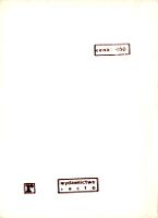 Bugajski Ryszard Przesłuchanie Przesluchanie Warszawa Wydawnictwo Recto 1989 Scenariusz filmowy film Janda stalinizn UB Urząd Bezpieczeństwa PRL