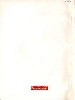 Ciesielczyk KGB rosyjska sowiecka policji politycznej Niepodległość Niepodległość 1989 k000935 - Muzeum Wolnego Słowa - www.m-ws.pl/muzeum/