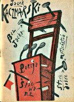 Kaczmarski Jacek Poezja śpiewana Opole Alba 1989 Stare Dobre Małżeństwo Bez Jacka k002883 Muzeum Wolnego Słowa m-ws.pl/muzeum/