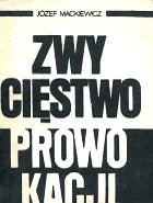Mackiewicz Zwyciestwo Zwycięstwo prowokacji Warszawa Wydawnictwo Klubów Myśli Robotniczej Baza 1986 Wili k004127 Muzeum Wolnego Słowa www.m-ws.pl/muzeum/
